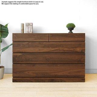 4段チェスト ローチェスト 幅120cm ウォールナット材 ウォールナット無垢材 天然木 木製 スライドレール付きで使いやすい
