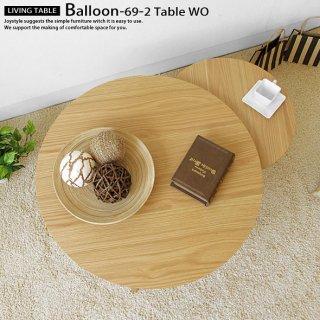 ローテーブル 幅69cm〜幅101cm ホワイトオーク材 オーク無垢材 2枚の天板を組み合わせた風船のようなデザインがかわいい伸長機能付きリビングテーブル BALLOON 69-2枚テーブル
