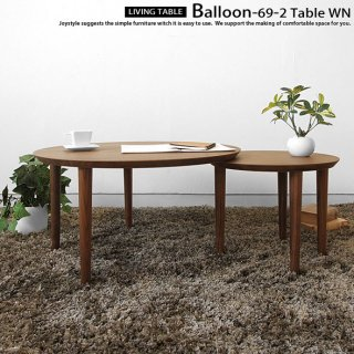 ローテーブル 幅69cm〜幅101cm ウォールナット材 ウォールナット無垢材 2枚の天板を組み合わせた風船のようなデザインがかわいい伸長機能付きリビングテーブル BALLOON 69-2枚テーブル