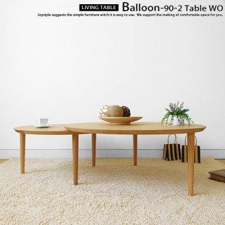 幅90cm〜幅147cm 木製ローテーブル 円形で丸いセンターテーブル伸長機能付きリビングテーブル BALLOON 90-2枚テーブル