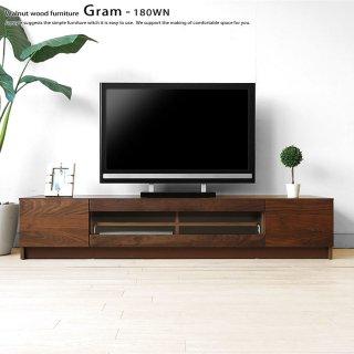 テレビ台 受注生産商品 天板・前板がウォールナット無垢材を使用 幅180cm シンプルなデザインのテレビボード GRAM-180