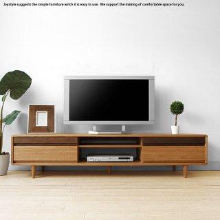 テレビ台 タモ無垢材 ウォールナット無垢材 角に丸みのあるデザイン テレビボード 幅180cm タモ材 ウォールナット材 木製 オイル仕上げ 北欧 開梱設置