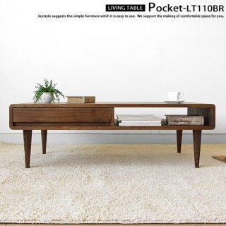 幅110cm タモ材 ウォールナット材 タモ無垢材 木製ローテーブル  引き出しと収納棚付きのリビングテーブル POCKET-LT110BR
