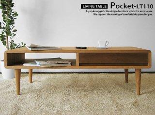 幅110cm タモ材 ウォールナット材 ローテーブル ツートンカラー  引き出しと収納棚付きのリビングテーブル POCKET-LT110