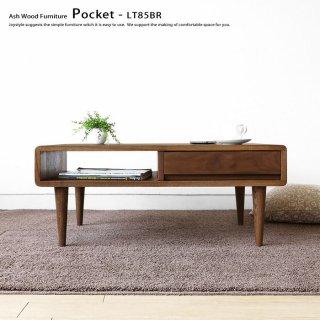 幅85cm タモ材 ウォールナット材 タモ無垢材 木製ローテーブル ツートンカラー ダークブラウン色 引き出しと収納棚付きのリビングテーブル POCKET-LT85B