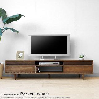 ※現在W150・W180タイプ欠品中です。タモ材とウォールナット材のツートンカラー 木製のタモ無垢材 角に丸みのあるデザインのテレビボード POCKET-TV180 ダークブラウン色