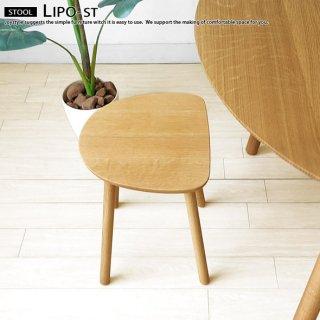 【受注生産商品】ナラ材 ナラ無垢材 木製椅子 板座 丸みのある半円形上のかわいらしいスツール サイドテーブルや花台にもなるイス LIPO-ST