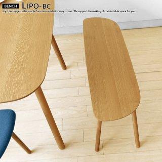【受注生産商品】幅100cm ナラ材 ナラ無垢材 木製椅子 板座 丸みのある半楕円形上のかわいらしいベンチチェア コンパクトなダイニングベンチ 飾り棚や花台にもなるイス LIPO-BC