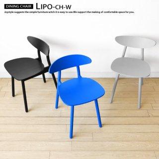 【受注生産商品】ナラ材 ナラ無垢材 木製椅子 丸みのあるかわいらしいコンパクトなダイニングチェア 板座 背もたれのデザインと塗装カラーが選択可能 LIPO-CH