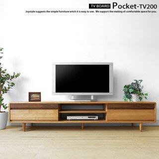 テレビボード テレビ台 幅200cm タモ材 ウォールナット材 ツートンカラー 木製 タモ無垢材 ウォールナット無垢材 角に丸みのあるデザイン POCKET-TV200 ナチュラル色