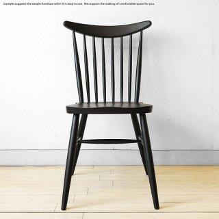 ダイニングチェア ブラック色 タモ材 タモ無垢材 木座 木製椅子 カントリーモダン ウィンザーチェア アンティークチェアをモチーフ