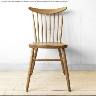 ダイニングチェア タモ材 タモ無垢材 木座 木製椅子 カントリーモダン ウィンザーチェア アンティークチェア ブラウン色