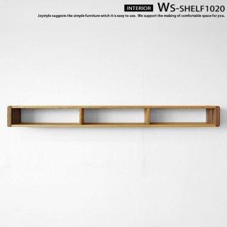 3個まで送料一律 幅102cm ナラ材 ウォールナット材 無垢材を組み合わせ オイル仕上げ 壁をオシャレに飾る壁面収納家具 ウォールシェルフ WSシリーズ