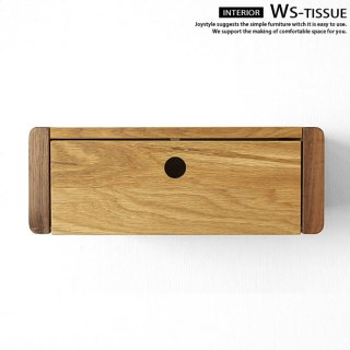 3個まで送料一律 ナラ材 ウォールナット材 オイル仕上げ 壁をオシャレに飾るウォールシェルフ WSシリーズ ティッシュボックス