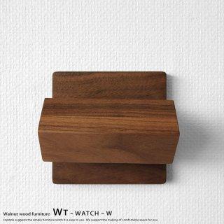 5個まで送料一律 数量限定販売 ウォールナット材 ウォールナット無垢材 オイル仕上げ お気に入りの腕時計を掛けておくのに便利な壁面収納フック ウォールトレー WTシリーズ 腕時計ホルダー