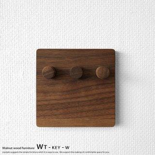 5個まで送料一律 数量限定販売 ウォールナット材 ウォールナット無垢材 オイル仕上げ 鍵やアクセサリーを掛けておくのに便利な壁面収納トレー ウォールトレー WTシリーズ キーフック