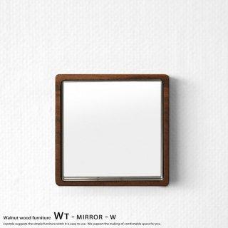 5個まで送料一律 ウォールナット材 ウォールナット無垢材 オイル仕上げ 出掛けに髪型や身だしなみを整えたい時に便利な鏡 ウォールミラー WTシリーズ ミラー