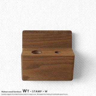 5個まで送料一律 ウォールナット材 オイル仕上げ 毎日使うものを置いておくのに便利な壁面収納トレー WTシリーズ 印鑑スタンド ペン立て ハンコ入れ