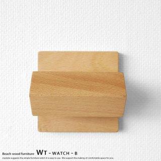 【まとめ買いでお得!5個まで送料一律】【数量限定販売】ビーチ材 ビーチ無垢材 オイル仕上げ お気に入りの腕時計を掛けておくのに便利な壁面収納フック ウォールトレー WTシリーズ 腕時計ホルダー