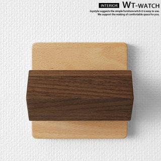 5個まで送料一律 ビーチ材 ウォールナット材 ビーチ無垢材 ウォールナット無垢材 オイル仕上げ お気に入りの腕時計を掛けておくのに便利な壁面収納フック ウォールトレー WTシリーズ 腕時計ホルダー