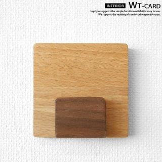 5個まで送料一律 ビーチ材 ウォールナット材 ビーチ無垢材とウォールナット無垢材 オイル仕上げ ポストカードや写真 壁面収納トレー ウォールトレー WTシリーズ カードスタンド 写真立て