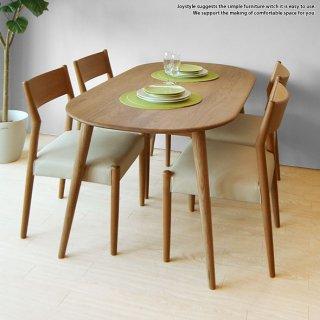 幅150cm レッドオーク材 レッドオーク無垢材 角が円い北欧テイスト 北欧モダン 楕円形 ダイニングテーブル