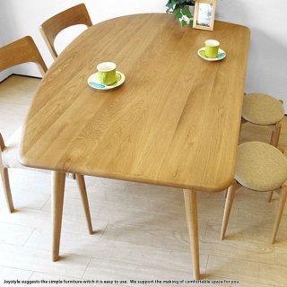 ダイニングテーブル いろいろな形でご使用いただける変形テーブル 開梱設置配送 幅150cm レッドオーク材 レッドオーク無垢材 片側が大きく弧を描いた変形天板 (※チェア別売) 北欧テイスト