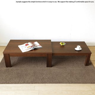 ウォールナット突板を使用した伸長テーブル 幅90cmから幅164cmになるエクステンションテーブル 和モダンテイスト センターテーブル リビングテーブル