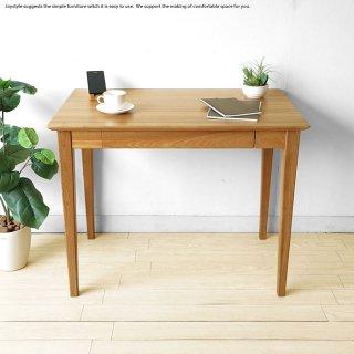 デスク 幅90cm 85cm 80cm 75cmの4サイズ ニレ材 ニレ無垢材 ニレ天然木 木製デスク 引き出し付きの書斎机