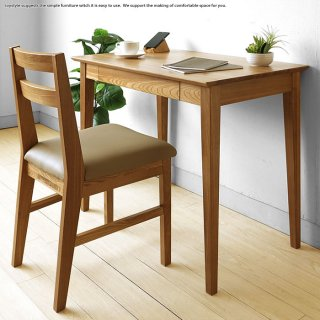幅90cm 85cm 80cm 75cmの4サイズ 引き出し付きデスクとチェアの2点セット ニレ材 木製デスク 書斎机