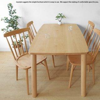 幅140cm 幅160cm 幅180cmの3サイズ メープル材 メープル無垢材 メープル天然木 丸みのあるデザインのダイニングテーブル 4本脚(※チェア別売)