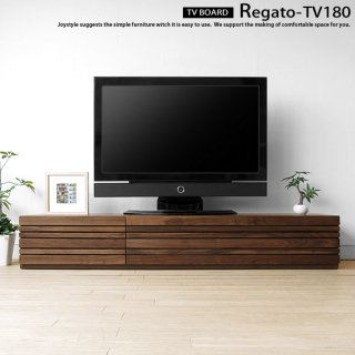 テレビ台 和モダンテイストなテレビボード 幅150cm 180cm 210cm 240cm ウォールナット材 ウォールナット無垢材 木製 REGATO-TV180