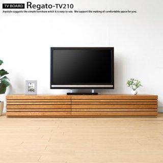 テレビ台 テレビボード 受注生産商品 幅150cm 180cm 210cm 240cmの5サイズ ブラックチェリー材 木製 REGATO-TV210