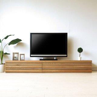 テレビ台 テレビボード 受注生産商品 150cm 180cm 210cm 240cm ホワイトオーク材 ホワイトオーク無垢材 木製 REGATO-TV210