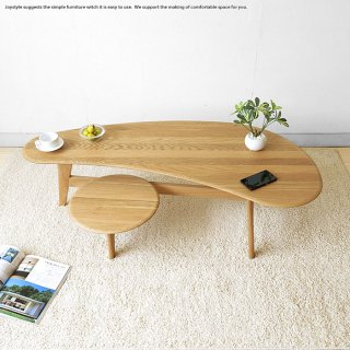 ローテーブル センターテーブル リビングテーブル 幅130cm ナラ材 ナラ無垢材 木製 ビーンズ型の美しいデザイン