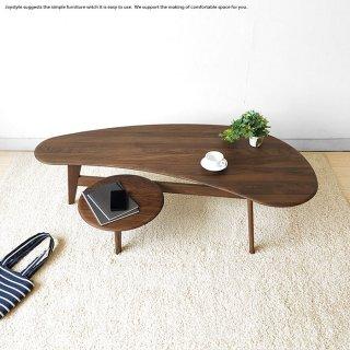 ローテーブル センターテーブル リビングテーブル 幅130cm ウォールナット材 ウォールナット無垢材 木製 ビーンズ型の美しいデザイン