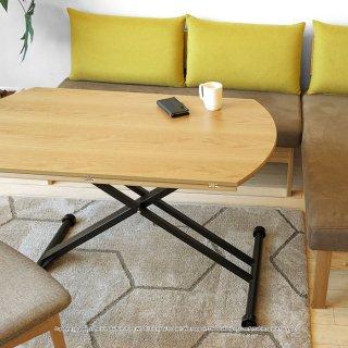 リフティングテーブル 昇降テーブル LDテーブル ソファダイニング 円形 半円形 丸テーブル デスク 作業台 幅120cm バタフライ天板 伸長テーブル