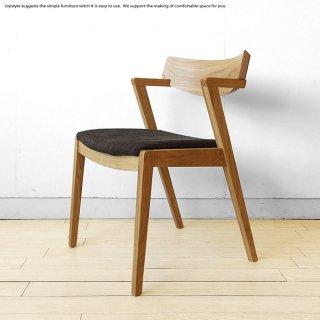 ダイニングチェア ナラ無垢材を使用したスタイリッシュなデザイン ナラ材 ナラ天然木 木製椅子 ワイドタイプのアームチェア カバーリングチェア