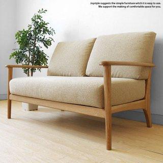 幅136cm レッドオーク材 レッドオーク無垢材 木製フレームのフルカバーリングソファー 流線的なデザインが芸術的な北欧テイストの木製ソファ− 2Pソファ− 2人掛けソファー