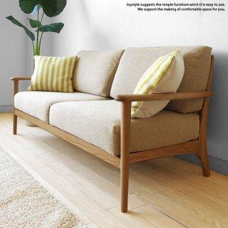 幅175cm レッドオーク材 レッドオーク無垢材 木製フレームのフルカバーリングソファー 流線的なデザインが芸術的な北欧テイストの木製ソファ− 3Pソファ− 3人掛けソファー