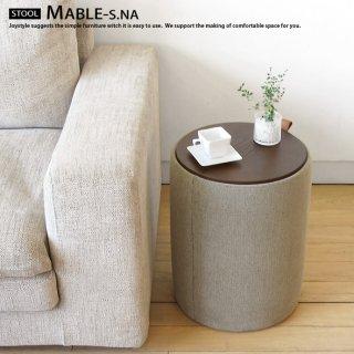 【受注生産商品】直径36cm 天板が布座と板座のリバーシブルになっている可愛らしい丸型の多目的スツール サイドテーブルとしても使用可能 板座にはタモ材を使用 MABLE-ST.Sサイズ