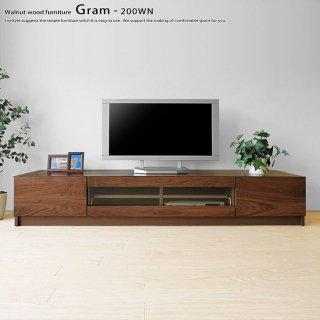 テレビ台 受注生産商品 国産 天板・前板がウォールナット無垢材を使用 幅200cm シンプル デザイン テレビボード GRAM-200 ※サイズ、素材によって金額が変わります!
