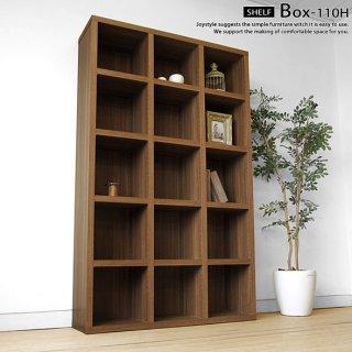 幅110cm 高さ180cmのハイシェルフ 無駄を省いたシンプルなデザインのシェルフ 収納棚 本棚 BOX-110H-WN ウォールナット色
