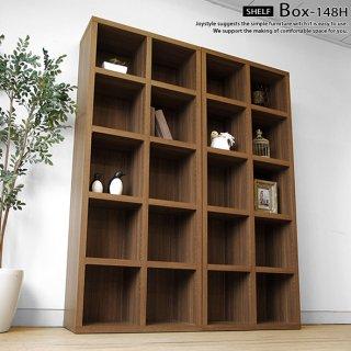 幅148cm 高さ180cmのハイシェルフ 74cmのシェルフを2台並べています 無駄を省いたシンプルなデザインのシェルフ 収納棚 本棚 BOX-148H-WN ウォールナット色