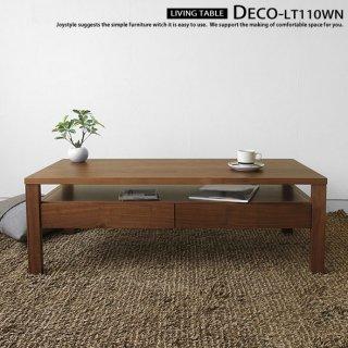 ローテーブル 受注生産商品 素材が選べるカスタムオーダーテーブル ウォールナット材 ウォールナット無垢材 木製 引き出し付きセンターテーブル 収納棚付きリビングテーブル DECO-LT110