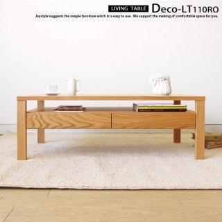 受注生産商品 素材が選べるカスタムオーダーテーブル レッドオーク材 レッドオーク無垢材 木製ローテーブル 引き出し付きセンターテーブル 収納棚付きリビングテーブル DECO-LT110