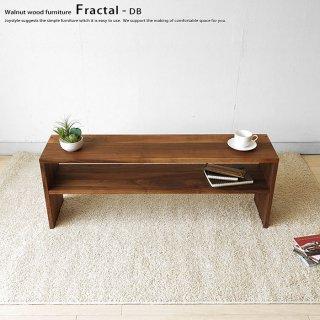 ローテーブル 飾棚やウッドベンチ としても使えるベンチテーブル リビングテーブル 受注生産商品 幅110cm ウォールナット材 ウォールナット無垢材 オイル仕上げ 木製 FRACTAL-DB