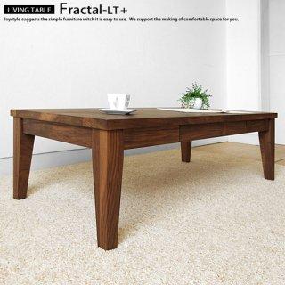 リビングテーブル ウォールナット無垢材 センターテーブル ローテーブル 受注生産商品 素材、サイズが選べるカスタムオーダー 角テーパー脚 FRACTAL-LT+