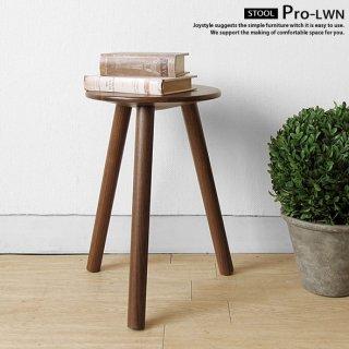 スツール 受注生産商品 ウォールナット材 ウォールナット無垢材 木製椅子 円形 玄関ホールの花台としてやサイドテーブルとしても使える 3本脚 PRO-LWN