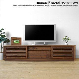 テレビ台 格子扉 引き戸 スライド扉のテレビボード 幅180cm ウォールナット材 ウォールナット無垢材 木製 FRACTAL-TV180F